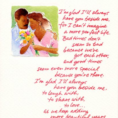 1989 Valentine's Day Card says for my wife