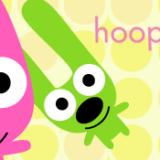 Hoops & yoyo